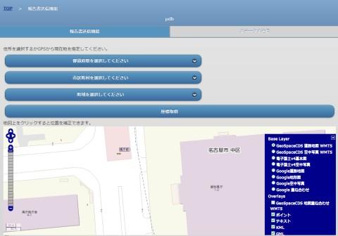 mu-db_geospace1.jpeg