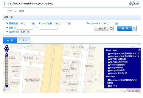 mu-db_geospace2.jpeg