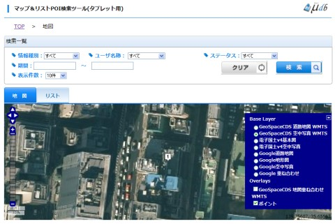 mu-db_geospace3.jpeg