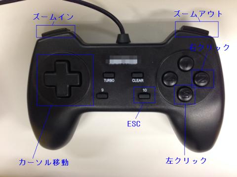 gamepad.png