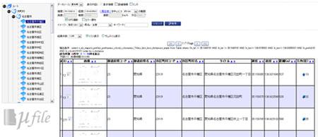 geo_screen.jpg
