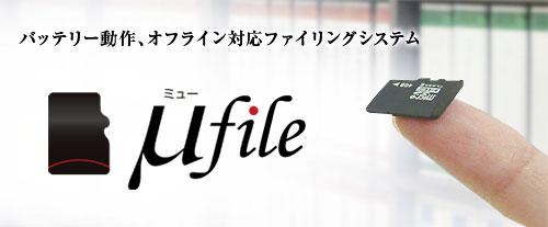 myu-01.jpg